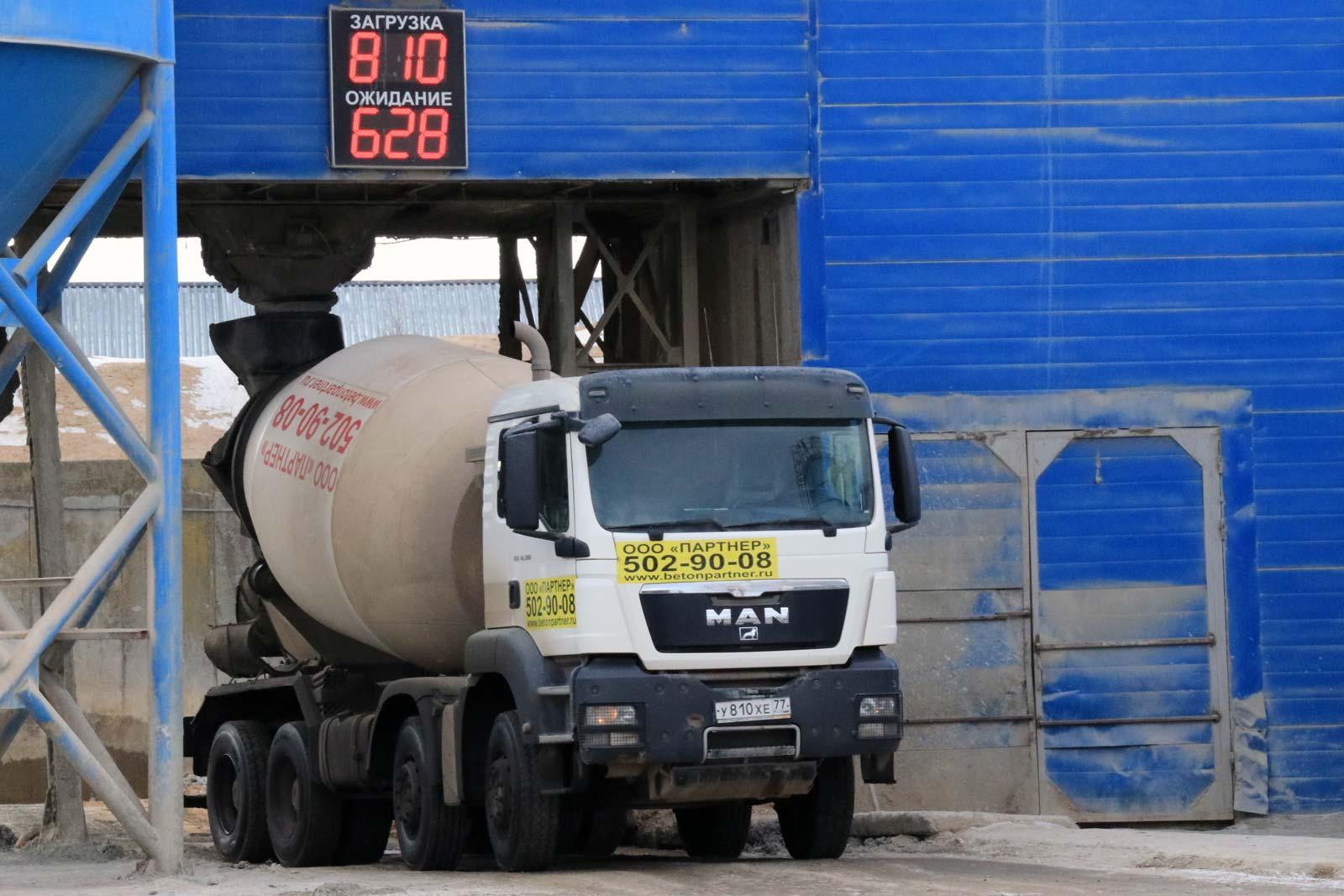 Партнер бетон завод бетон смеси купить хабаровск