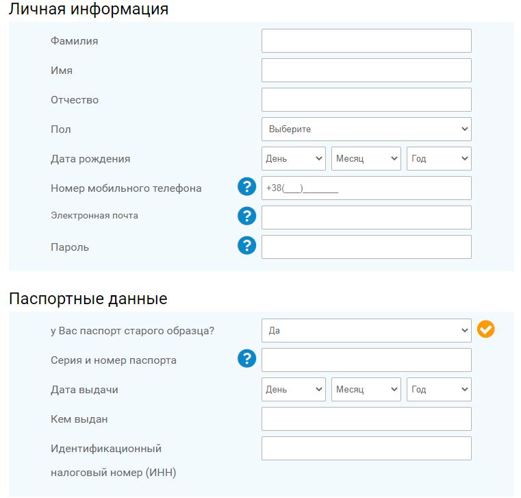 регистрация в AlexCredit